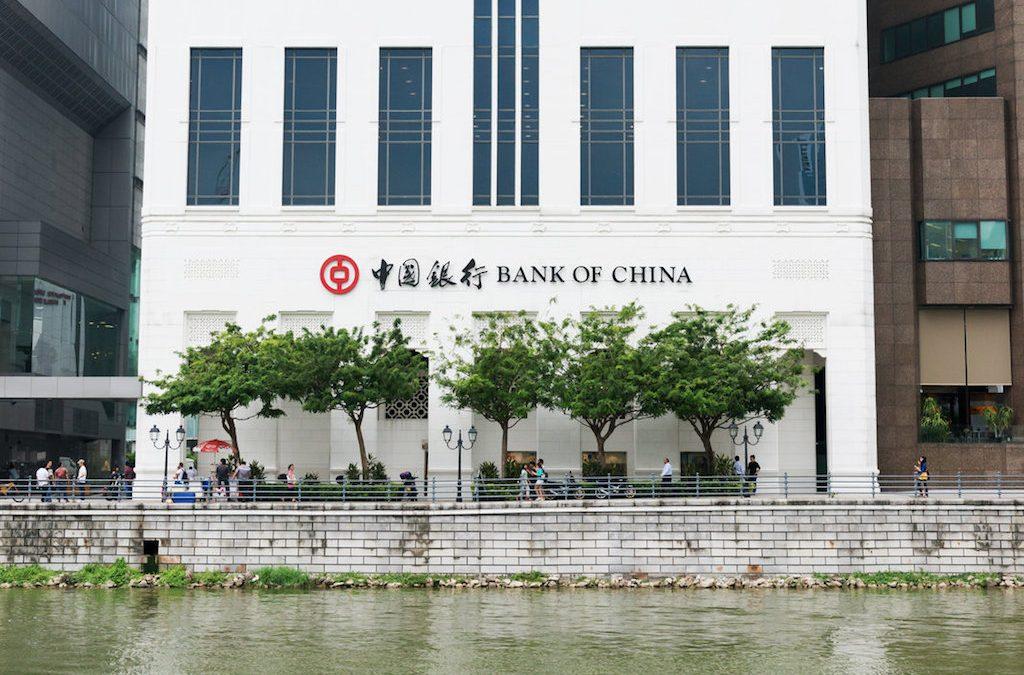 Los Bancos Más Grandes del Mundo